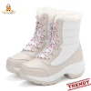 Warm Boots for Women - 4 Colors 4